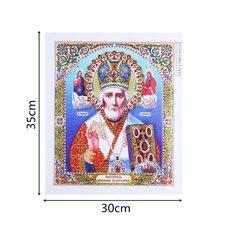 PD001.Sf.Nicolae